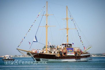 Карнавал на воде «На экваторе курортного сезона»
