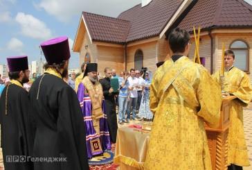В Геленджике началось строительство кафедрального собора