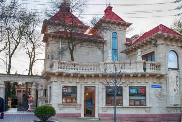 «Старый парк» и дача Короленко – стали лучшими