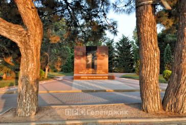 Памятный знак «Героям необъявленных войн»