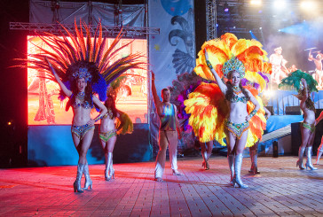 Карнавал в Геленджике 2017