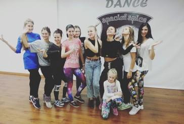 Студия современного танца «SPECIAL SPICE»