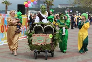 «Парад колясок» в Геленджике