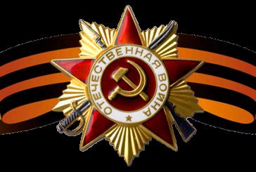 """""""Георгиевская лента"""" в Геленджике"""