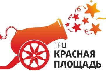 «Красной площади» не будет!