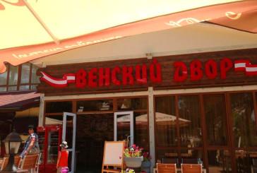Ресторан «Венский двор» стал лучшим на Кубани
