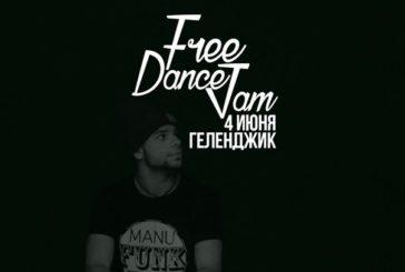 Фестиваль хип-хопа и уличного искусства FREE DANCE JAM