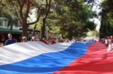 День государственного флага РФ в Геленджике-2016