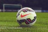 Футбольный матч между командами «Спартак» (Геленджик) и «Омега» (Курганинск)
