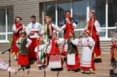 Концерт ансамбля славянской песни «Щедрик»