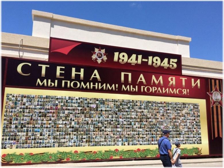Стену Памяти установят в Геленджике