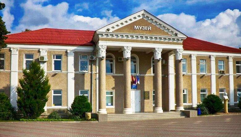 историко-краеведческий музей геленджик