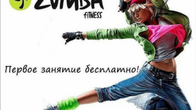 Zumba для всех